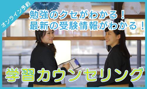 online_03