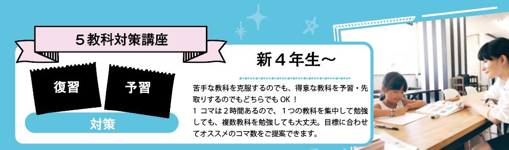 スクリーンショット 2019-01-29 17.11.40