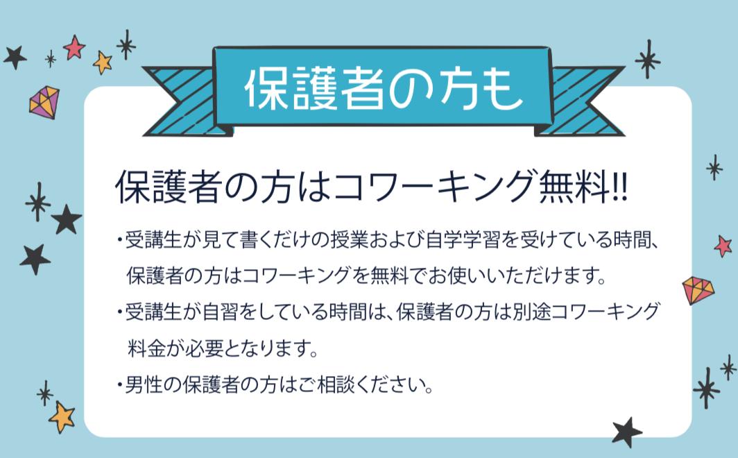 スクリーンショット 2019-03-07 16.14.24