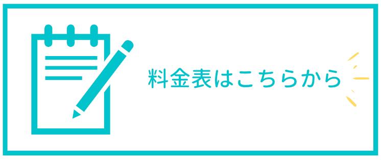 スクリーンショット 2021-03-20 11.39.11