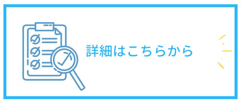 スクリーンショット 2021-03-21 15.34.00
