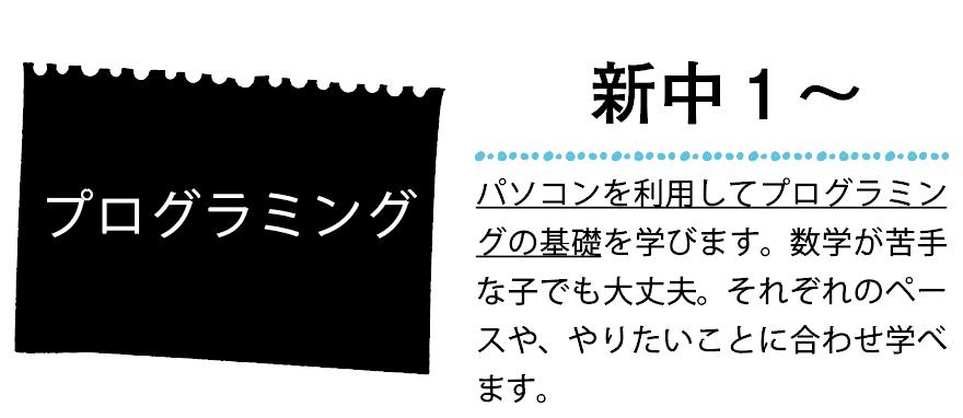 スクリーンショット 2019-01-29 17.24.46