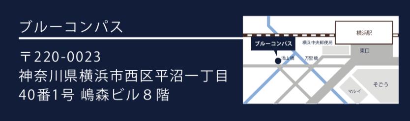 スクリーンショット 2019-03-07 16.14.16