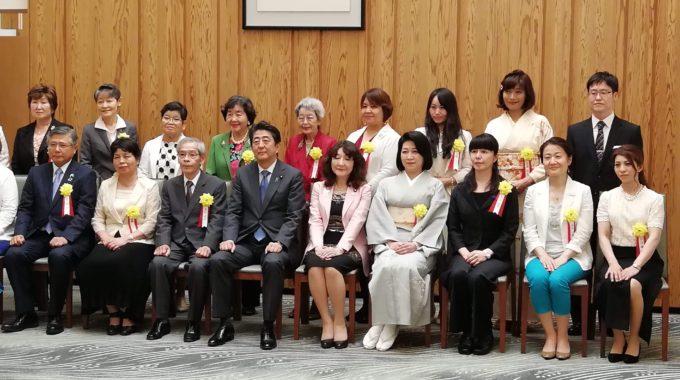 代表取締役小林コトミが内閣府より表彰されました。