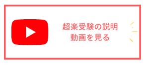スクリーンショット 2021-04-09 17.20.26