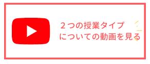 スクリーンショット 2021-04-09 17.23.33