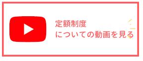 スクリーンショット 2021-04-09 17.24.28